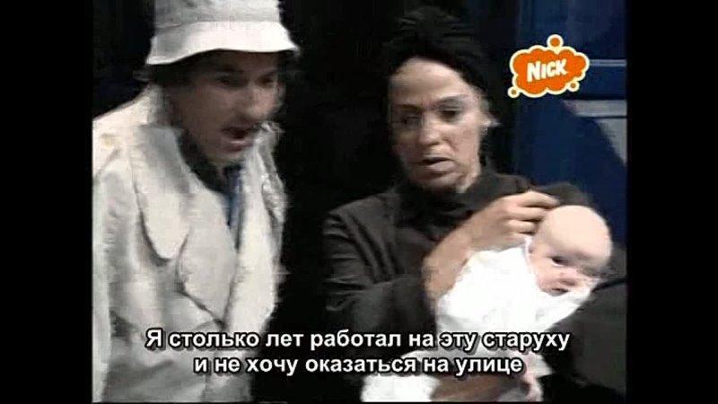 Почти ангелы 1 сезон 6 серия