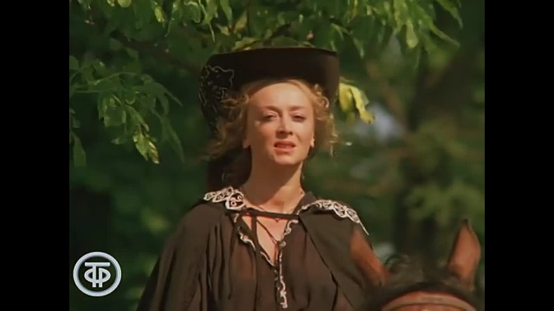 Песня Д`Артаньяна Пуркуа па из кинофильма Д'Артаньян и три мушкетёра 1979