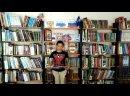 Конкурс чтецов Роман Ефремов, 13 лет, стихотворение Песня