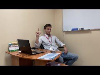 Риэлтор Женя — о работе в нашей компании