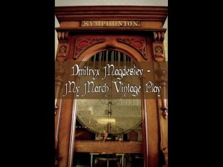 Dmitryx Magdesiev - My March Vintage Play