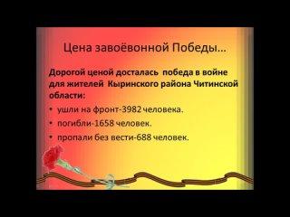 Video by Учебно-методический центр культуры г. Чита