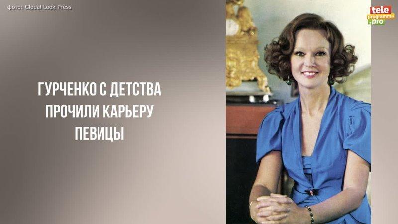 Людмила Гурченко и ее любимые мужчины