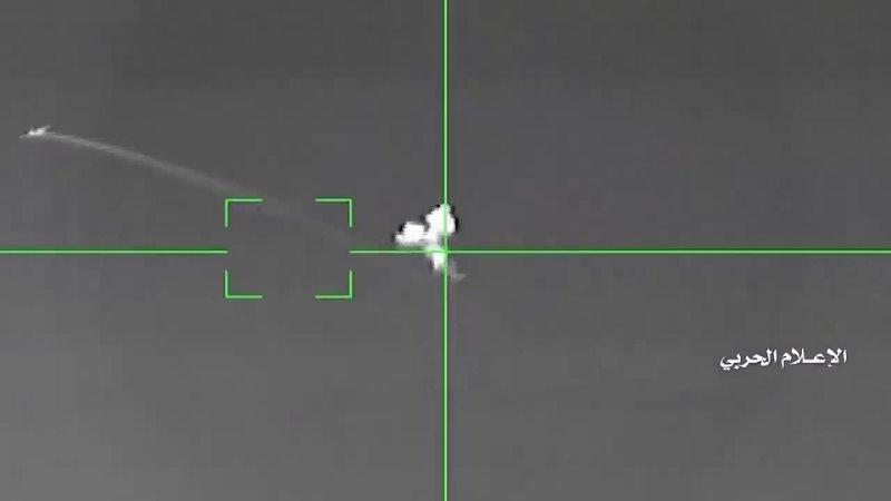 Поражение саудовского дрона СН-4В зенитной ракетой показали на видео