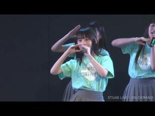 STU48 Kagai Katsudou Kouen ( 12:00)