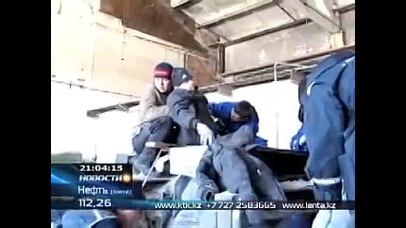 КТК Рабочему оторвало обе ноги в дробилке