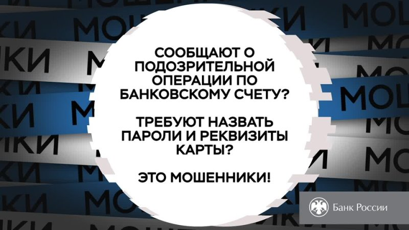 Видео от Наша жизнь Орловская районная газета
