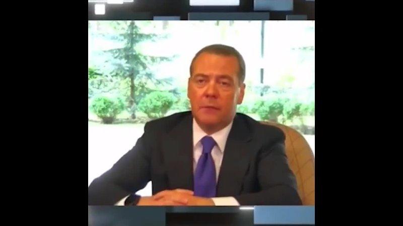 Медведев о обязательной вакцинации от коронавируса в России.