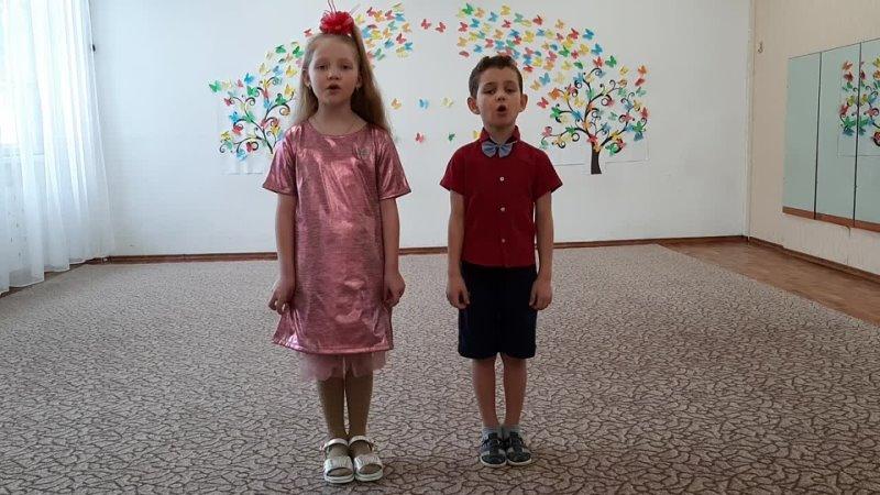 Болтинков Семён и Кукина Ксения 6 лет Песня о моём городе