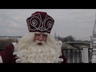 В Смоленск приехал Дед Мороз