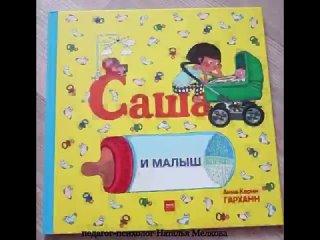 "Video by Детский сад №139 ""Солнышко"", Рязань"