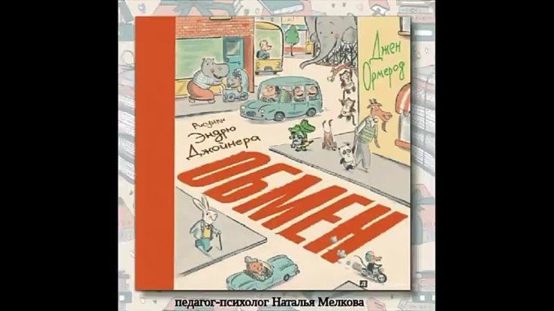 Видео от Детский сад №139 Солнышко Рязань