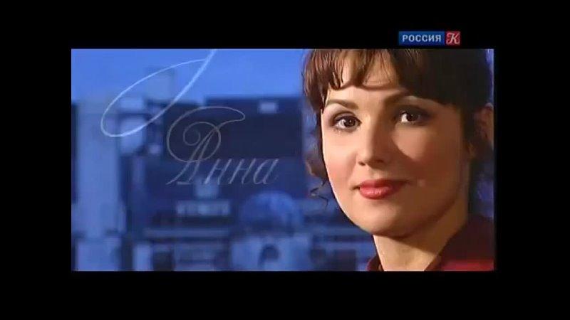 Удивительная примадонна Анна Нетребко
