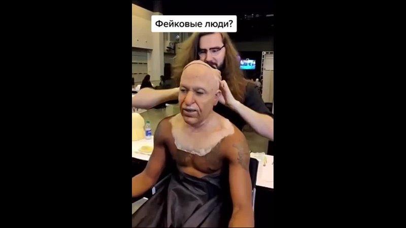Джо Байден Фэйковые люди