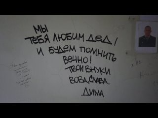 [Полесский] Неожиданная находка в Припятской тюрьме. Нашел необычную комнату