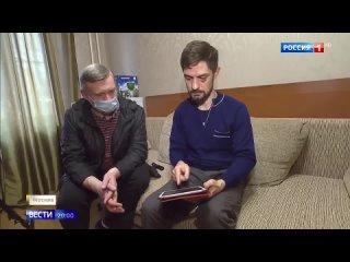 Московскую семью угрожали вырезать мошенники псевдо-риэлторы