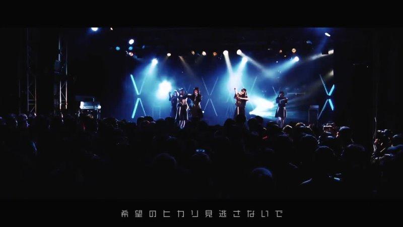 NEO JAPONISM Wakusei Utopia Live Movie