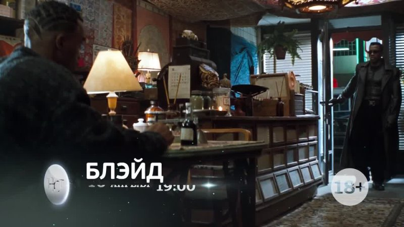 НЕ ПРОПУСТИТЕ В ЭФИРЕ НСТ Блэйд