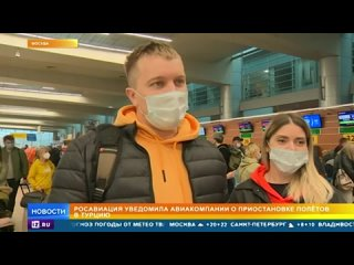 Ростуризм разместил памятку для купивших путевки в Турцию туристов