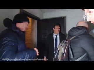 ФСБ задержала проректора СевГУ за взятку.mp4