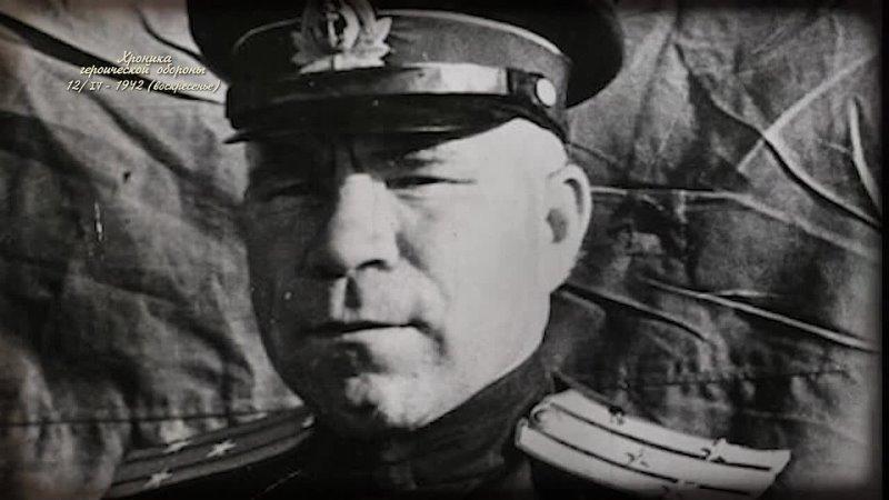 Хроника героической обороны Севастополя 12 апреля 1942 года