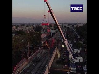 Разбор завалов метромоста в Мехико, обрушевшегося с проходившим по нему поездом