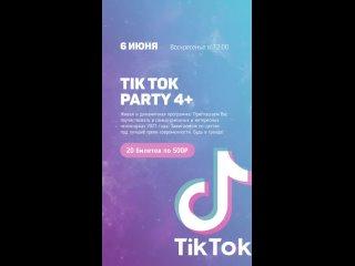 Tik tok party ❤️