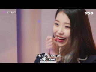 [рус.суб.] Kid Tries to Not Recognize Her Favorite K-pop Star (Feat. IU) | ODG
