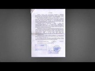 Как выиграть суд по маске по части 2 статьи 6.3 КоАП РФ