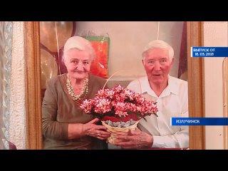 Вера и любовь – секрет семейного счастья семьи Евлановых