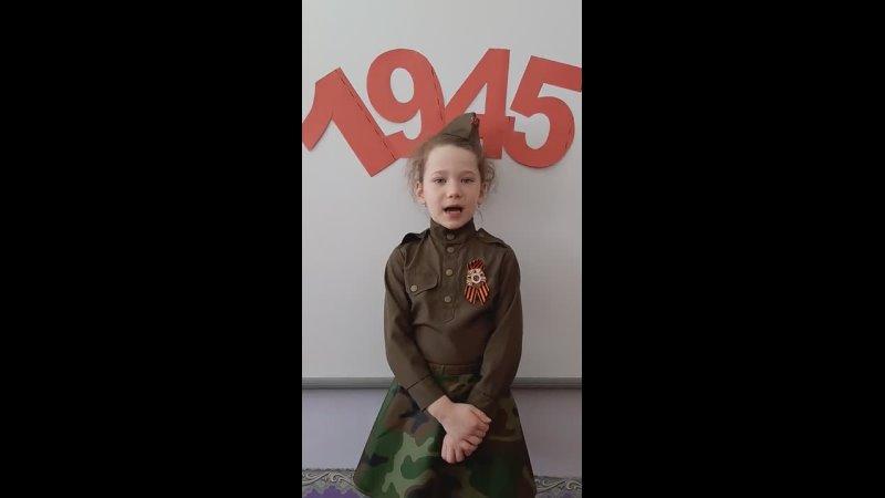 Горейнова София, 1 класс, МБОУ Балыксинская СОШ, Аскизский р-н (1)