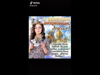 Видео-открытка на вербное воскресенье!