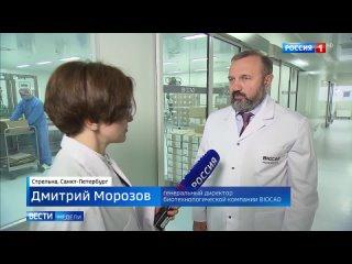 """Репортаж с производства """"Спутник V"""" в BIOCAD"""