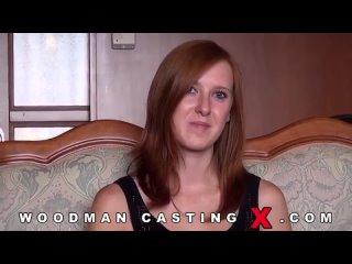 Woodman casting Linda Sweet [Вудман кастинг, Fake Taxi, czech casting, Brazzers, Pornohub, incest, milf, nymphomaniac, Big Tits]