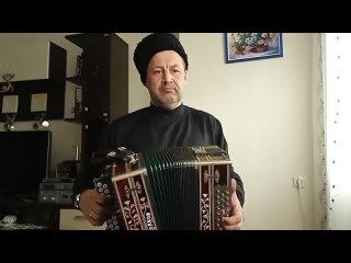 Песни Победы. Катюша.