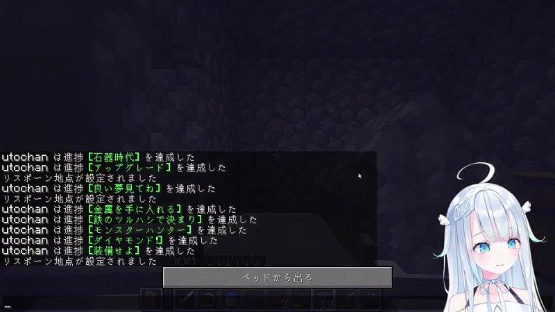 AMATSUKA VIRUS Tenshi gets scared by sheep