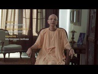 При каком условии возможно верно оценить свое духовное развитие? 🤔  Бхакти Вигьяна Госвами📚 КНИГИ ШРИЛЫ ПРАБХУПАДЫ ЧИТАТЬ ТУ