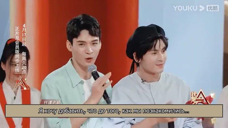 RUS SUB Чжан Чжэхань и Гун Цзюнь на шоу Ace Actress отрывок