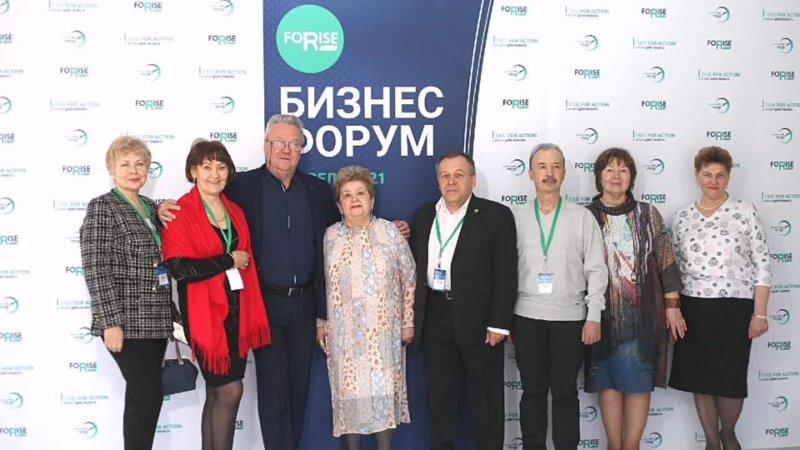 Бизнес-форум в Воздвиженском