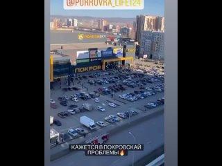 В красноярской Покровке произошел пожар в торговом центре