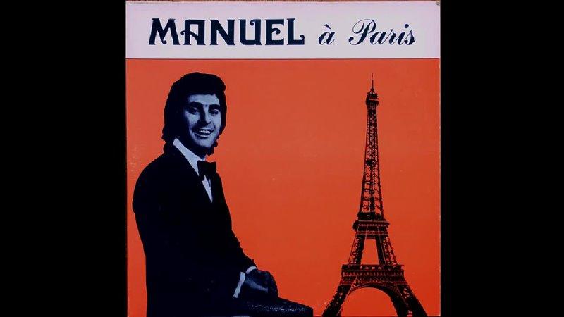 Поёт Мануэль Николь Для тебя У дома твоего Разлука