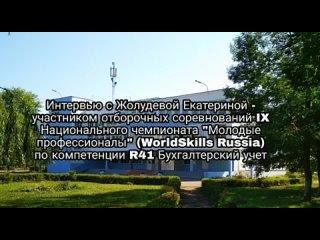 Видео от Орловский техникум агротехнологий и транспорта