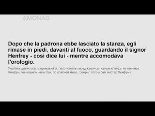 """Урок итальянского языка для среднего уровня по книге """"Человек - невидимка"""". Часть 2"""