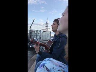 Артём и Надя поют