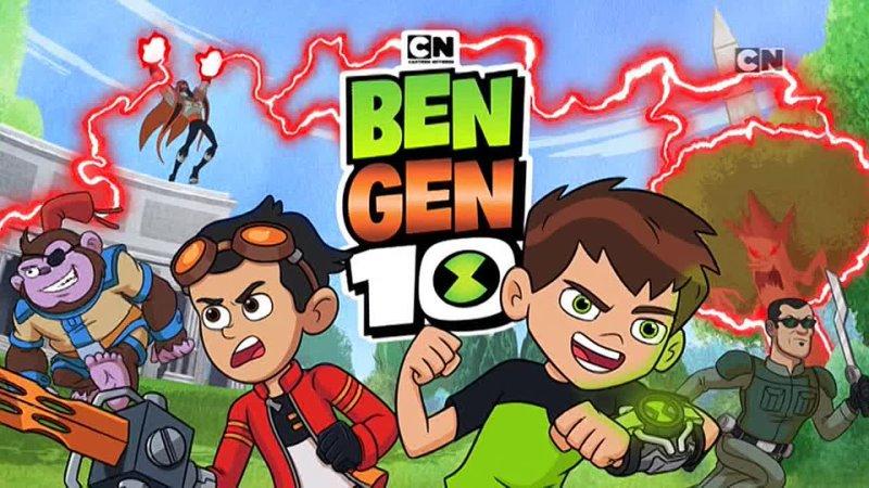Бен Ген 10 скоро на CartoonNetwork