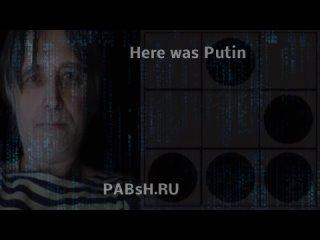 ГИМН ХАКЕРОВ v. 2