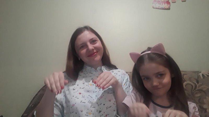 Очень музыкальная семья Кремлёвых рп Лебяжье Улыбка Мамочка милая моя