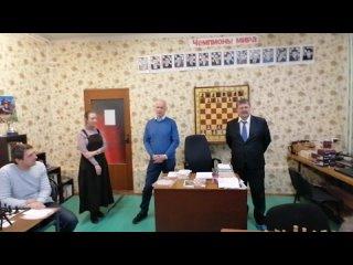 Награждение на турнире в честь международного мастера Юрия Горшкова