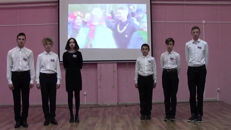1 место в муниципальном конкурсе агитбригад Новое поколение на немецком языке