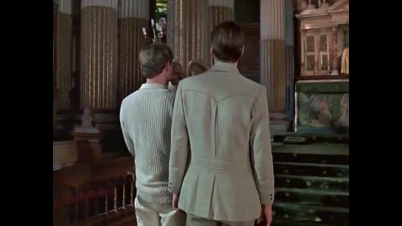 Brideshead Revisited Возвращение в Брайдсхед 1981г 1 серия